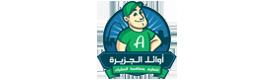 شركة اوائل الجزيرة
