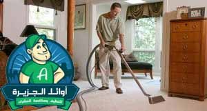 شركة تنظيف فلل بالرياض +*+*