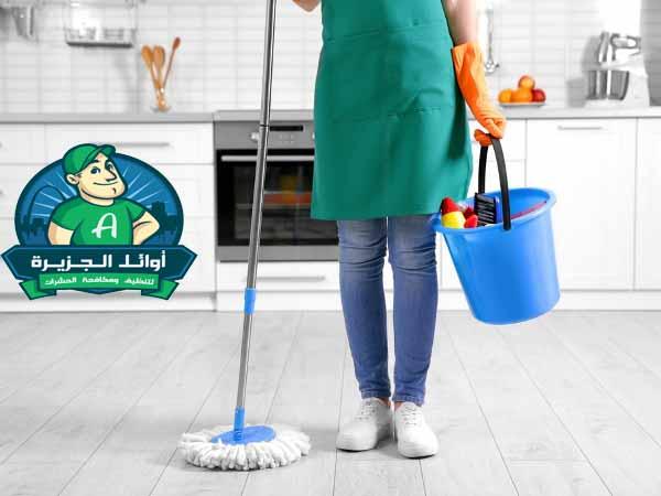 شركة تنظيف شقق بالرياض +-+